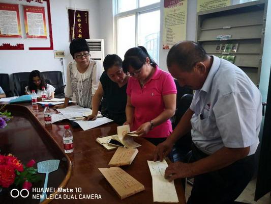 区经管站到香营乡对财务审计整改情况和农户收入台账记账情况进行检查
