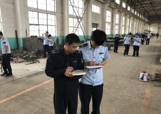 延庆区安全监管局执法一队开展专职安全员工业企业业务培训活动